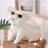 北歐紙巾盒客廳茶几可愛創意豬抽紙盒【白色款】