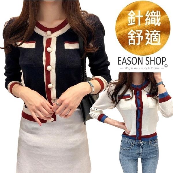 EASON SHOP(GW9538)韓版撞色拼接雙口袋彈力貼身短版排釦圓領開衫長袖針織毛衣休閒外套罩衫女上衣服