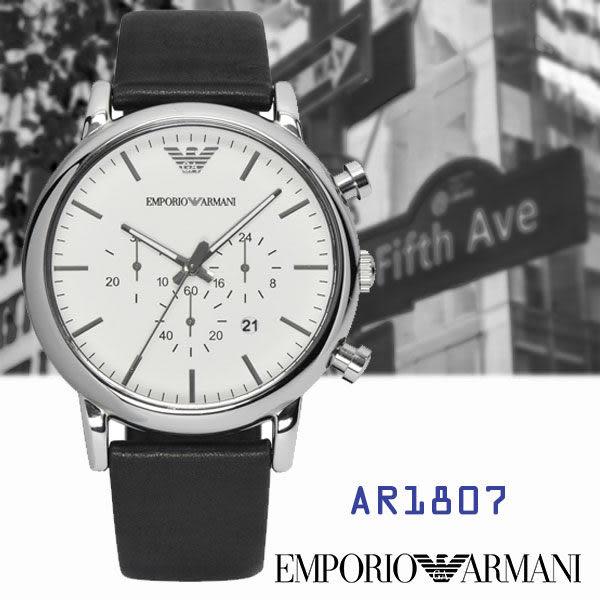 ARMANI亞曼尼 紳士大錶面三眼碼表計時皮帶男錶x45mm白・AR1807