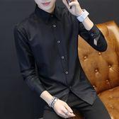 秋季青少年長袖襯衫男士韓版修身型黑色襯衣潮男裝休閒外套衣服寸 喵小姐