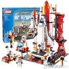 航天飛機兒童六一節日禮物10-12歲益智拼裝智力古迪積木男孩玩具 印象家品