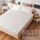 保潔墊 / 床包式  雙人特大【奈米透氣保潔墊】抗菌透氣性佳  戀家小舖台灣製AGB500