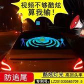 汽車LED音樂節奏燈 車載聲控感應燈免改裝後窗玻璃車內氛圍裝飾燈