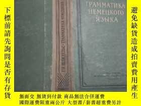 二手書博民逛書店New罕見Year s resolutions (signed)nemetsky新年決心(簽名)Y104209
