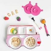 兒童陶瓷餐具套裝寶寶分格盤餐盤碗盤