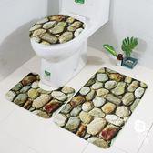 新品卵石印花地墊三件套浴室防滑地毯套裝【韓衣舍】