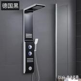 304不銹鋼淋浴花灑套裝淋浴屏歐式淋浴柱淋浴器掛墻式大噴頭組合 JY8773【pink中大尺碼】