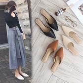 2018韓版新款夏季拖鞋女外穿時尚同款半拖女包頭涼拖女 艾尚旗艦店