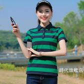 大尺碼POLO衫有帶領子條紋短袖T恤女棉質夏裝上衣大尺碼運動休閒POLO衫(一件免運)