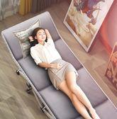 折疊躺椅 折疊床單人家用午休閒簡易躺椅辦公室便攜午睡床行軍床多功能 雙12快速出貨八折下殺