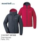 【速捷戶外】日本 mont-bell 1101567 THERMMALAND 女雙面穿防風科技羽絨外套(紅/石灰),羽絨衣,保暖外套