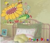 壁貼【橘果設計】向日葵 DIY組合壁貼/牆貼/壁紙/客廳臥室浴室幼稚園室內設計裝潢