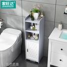 浴室收納架免打孔廁所落地式多層馬桶櫃子洗手間墻角衛生間置物架YJT 交換禮物