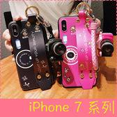 【萌萌噠】iPhone 7 / 7 Plus  網紅抖音同款 腕帶支架 相機保護殼 同款創意掛繩組 全包防摔軟邊 外殼