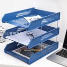 文件架桌面上文件架資料架三聯文件框收納盒多層收納架整理置物架書立架YYS 快速出貨