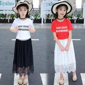 女童半身裙夏季新款修身百搭中大童洋氣裙子 JD5495【KIKIKOKO】