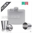 酒壺百事樂新品316加厚不銹鋼酒壺隨身便攜大小2兩至1斤金屬扁水壺具 快速出貨