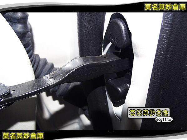 莫名其妙倉庫【SG024 雙凸置位桿 (四入)】保護 美觀 防止生鏽 福特 Ford 17年 Escort