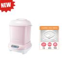 康貝 Combi Pro360 高效消毒烘乾鍋.消毒鍋 (優雅粉)