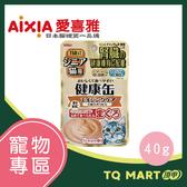 AIXIA 健康5號軟包-抗氧化配方 40g【TQ MART】
