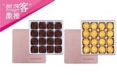 【糖村】貝比曲奇2+2特惠組 特濃奶香x2+海鹽巧克力x2