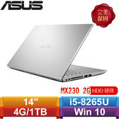 ASUS華碩 Laptop 14 X409FJ-0031S8265U 14吋筆記型電腦 冰河銀