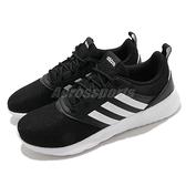 adidas 休閒鞋 QT Racer 2.0 黑 白 女鞋 慢跑鞋 運動鞋 【ACS】 FY8320