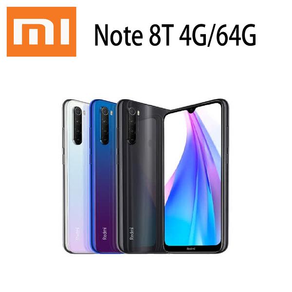 Xiaomi 紅米 Note 8T 4G/64G 6.3 吋 八核心手機 [6期零利率]