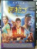 挖寶二手片-D85-正版DVD-電影【阿拉丁/真人版】-迪士尼 威爾史密斯(直購價)