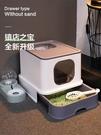 貓砂盆全封閉抽屜頂入式防外濺帶砂大號超大號屎盆貓廁所貓咪用品 格蘭小鋪