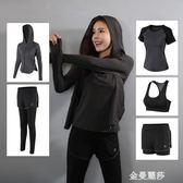 2018秋冬季瑜伽服套裝女專業健身房跑步運動服寬鬆顯瘦速干衣大碼