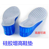 增高鞋墊增高鞋墊硅膠減震男女士式隱形內增高鞋墊全墊高度可調3/5/7CM