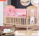嬰兒床實木拼接大床兒童床