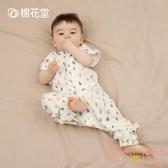兒童睡袋嬰兒薄款寶寶純棉針織防踢被【聚可愛】