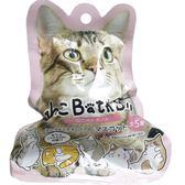 貓咪公仔清潔沐浴球洗澡球沐浴泡澡球隨機283102通販屋