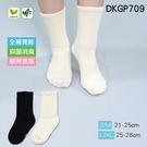 《DKGP709》寬鬆減壓抑菌中筒襪 寬鬆襪管 服貼不垂落 腳背透氣 睡眠襪 舒適襪 寬鬆襪