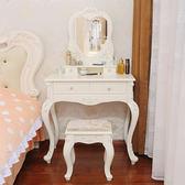 歐式梳妝台簡約梳妝桌經濟型化妝桌田園公主臥室梳妝台小戶型bl