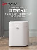 智慧垃圾桶 拓牛智慧垃圾桶家用客廳創意廁所衛生間廚房全自動打包換袋圾圾桶 夢藝
