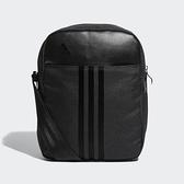 Adidas ORG2 [BQ6975] 側背包 斜背 肩背 可調背帶 裝備 休閒 登山 黑