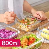 廚房用品 德國技術耐熱400度玻璃密封保鮮盒(800ML)-大 【KIN018】收納女王