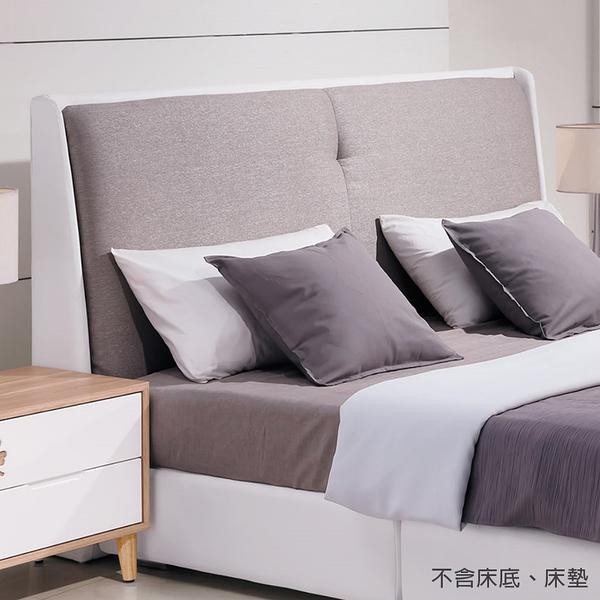 【森可家居】伊登白色5尺床頭片 8HY200-05 雙人 MIT台灣製造