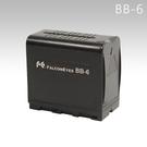 EGE 一番購】BB6 3號AA電池 轉 攝影機鋰電池NP-F970電池轉接盒 備用電池盒 適用於LED錄影燈