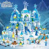 2019新品兼容樂高積木女孩子系列公主夢愛莎冰雪城堡拼裝益智玩具 名購居家