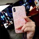 88柑仔店~少女夢幻貝殼氣囊抖音支架蘋果X手機殼iphone7/8plus軟殼6s潮女款