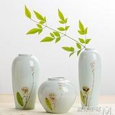 景德鎮陶瓷手繪蓮花小花瓶茶室擺件干花水培插花器客廳三件套裝飾 遇見生活