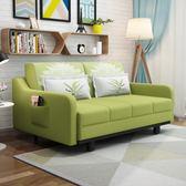 小戶型沙發床可折疊客廳多功能兩用布藝沙發寬0.96米長1.92米 igo酷男精品館