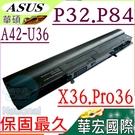ASUS 電池(保固最久)-華碩  A41-U36,P32,P84,U44SG,U82U,P32V,P32VJ,P32VM,U36,U44S,U44SD,U44E,A42-U36