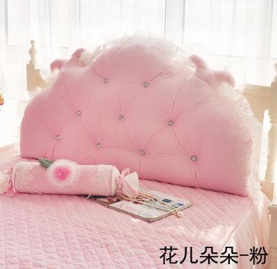 韓式田園公主床頭大靠背全棉大靠墊純棉床上雙人長靠枕含芯【1.2米西瓜红】