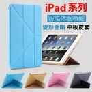 變形金剛 iPad Pro 9.7 mi...