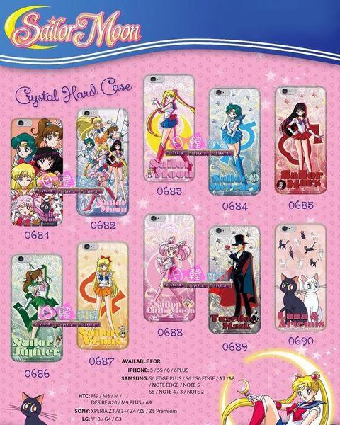 動漫美少女戰士蘋果6s iPhone 7 Plus 全包手機殼 -64370018